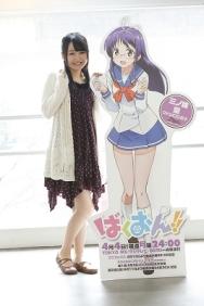 bakuon_cast_rikako